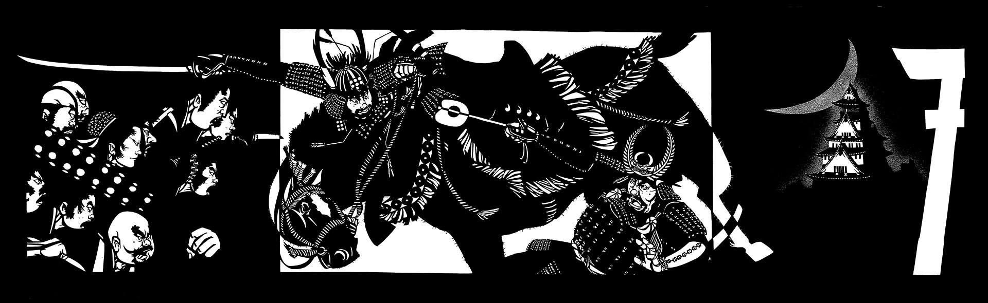 夏の日の夢〜大阪夏の陣 真田幸村と十勇士vs徳川家康